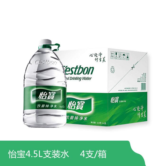 怡宝4.5升支装水-4支/箱