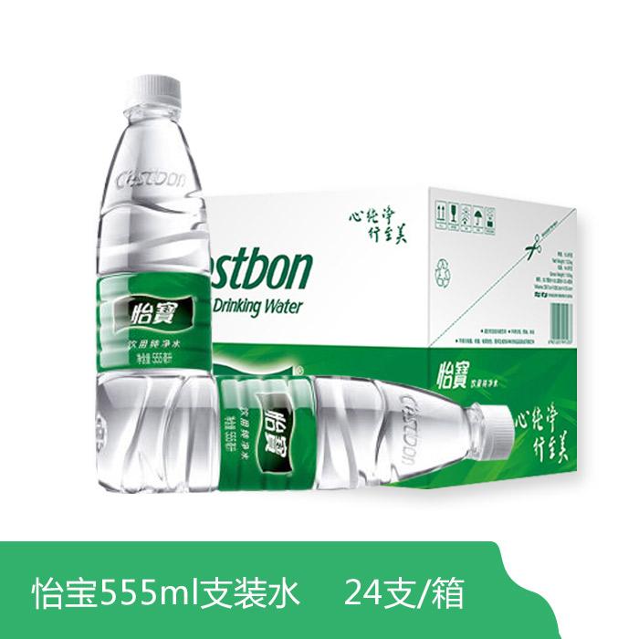 怡宝555ML支装水-24支/箱