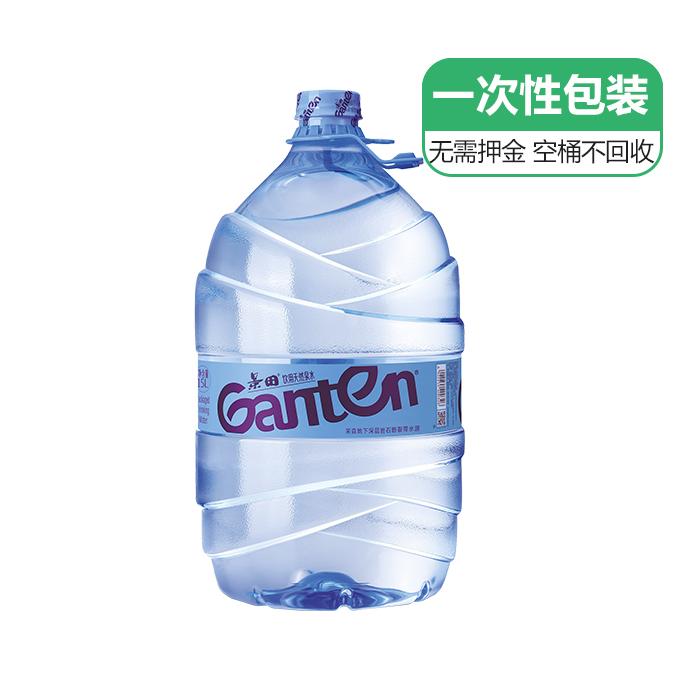 景田一次性包装水(15L/桶)