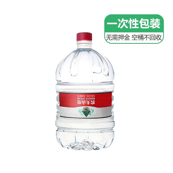 农夫山泉12L一次性包装水
